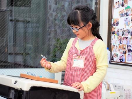 東京都内 こどもメガネ 子供眼鏡作り体験 遠視性乱視 弱視治療用眼鏡 メゾピアノ MP-119 専門店