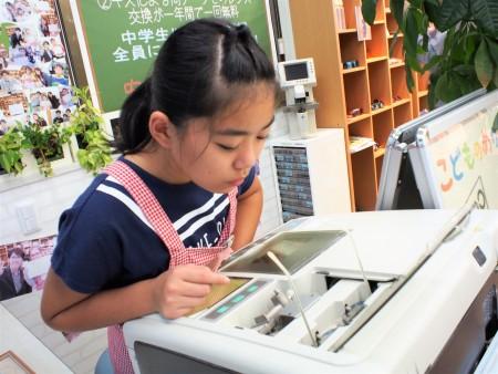 東京都内 こどもメガネ 専門店 子供眼鏡作り体験 ハスキーノイズ H-171 パソコン用 メガネ女子