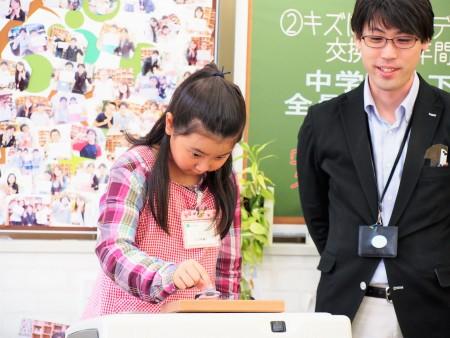 東京都内 専門店 こどもメガネ 子供眼鏡作り体験 メゾピアノ MP-119