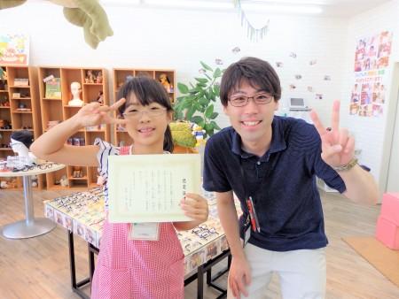 東京都内 こどもメガネ 子供眼鏡作り体験 専門店 メゾピアノ MP-116