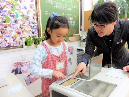 東京都内 こどもメガネ 子供眼鏡作り体験 専門店