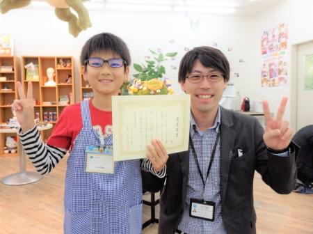 東京都内 専門店 めがね こどもメガネ 子供眼鏡作り体験 トマトグラッシーズ TJAC13
