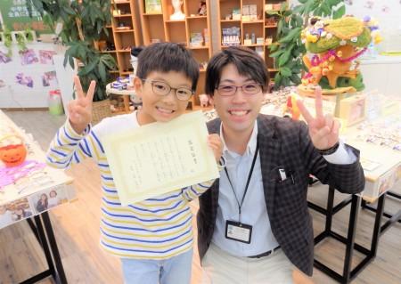東京都内 専門店 子供眼鏡作り体験 こどもメガネ 遠視性弱視治療用眼鏡