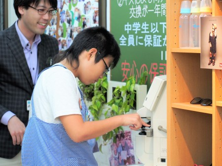 東京都内 めがね専門店 こどもメガネ 子供眼鏡作り体験 AIGLE