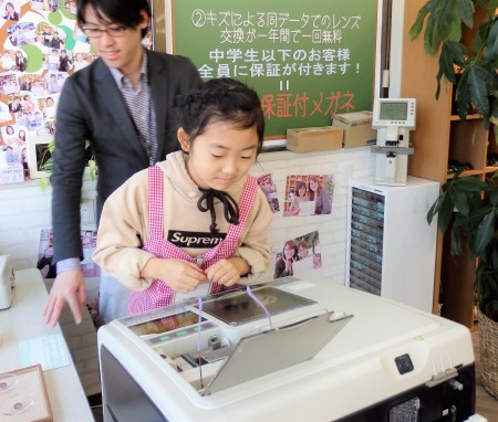 東京都内 こどもメガネ 専門店 子供眼鏡 メゾピアノ MP-114