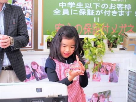 東京都内 こどもメガネ 子供眼鏡 弱視治療用眼鏡 メゾピアノ MP-118