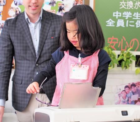 東京都内 こどもメガネ 専門店 子供眼鏡 弱視治療用眼鏡 メゾピアノ MP-118