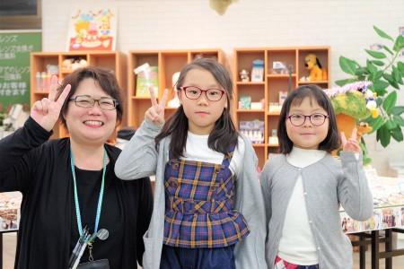 こどもメガネ 子供眼鏡 専門店 メゾピアノ MP-125