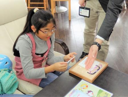 東京都内 こどもメガネ作り体験 子供眼鏡 専門店 トマトグラッシーズ TJAC1
