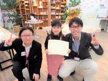 東京都内 子供眼鏡 こどもメガネ 作り体験 トマトグラッシーズ TKCC8 遠視性乱視弱視治療用眼鏡
