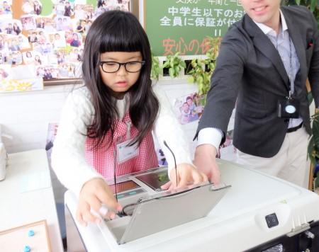 東京都内 こどもメガネ 子供眼鏡 専門店 べセペセキッズ BCPCKIDS BK-022 弱視治療用眼鏡