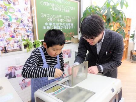 東京都内 こどもメガネ 子供眼鏡作り体験
