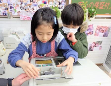 東京 都内 子供 眼鏡 メガネ作り体験 ジルスチュアートNY 04-0032 近視 専門店