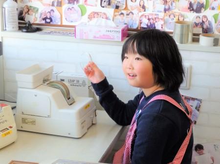 東京都内 こどもメガネ 子供眼鏡 作り体験 CV-8041
