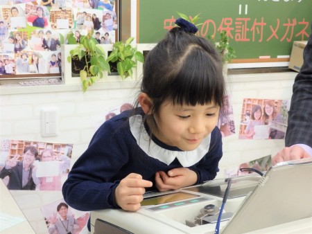 東京 子供 眼鏡 専門店 弱視 近視 遠視 治療用眼鏡 トマトグラッシーズ TKBC21