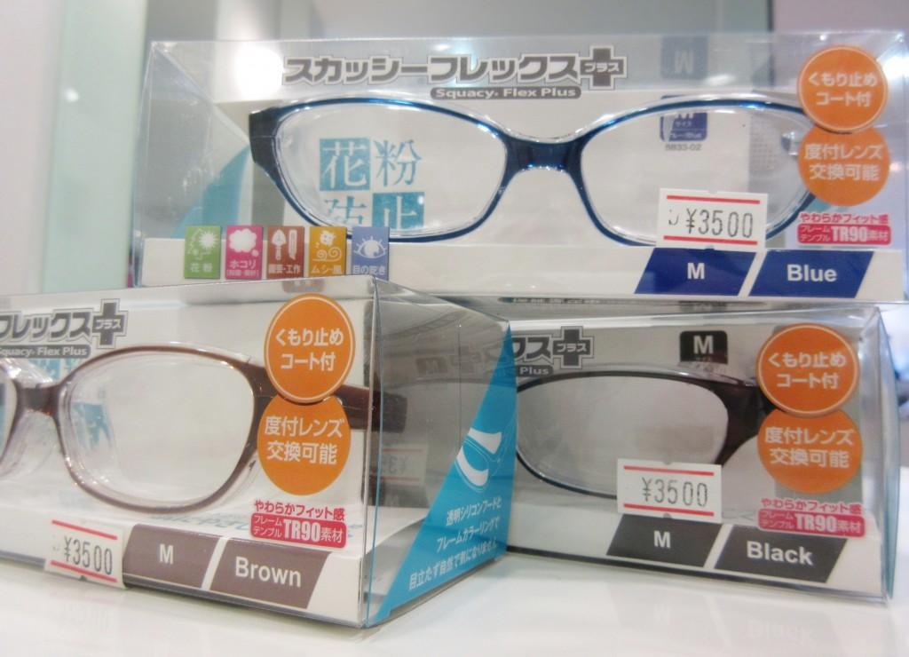 花粉 対策 東京都 江戸川区 メガネ 花粉眼鏡 視力検査 度付き