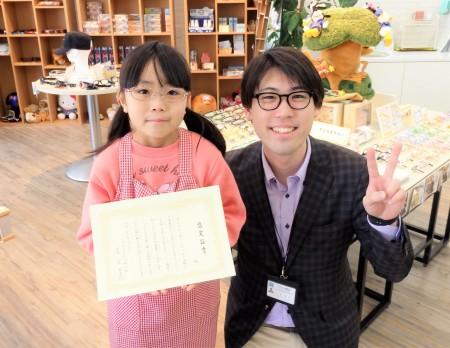 東京 子供 眼鏡 専門店 メガネ作り体験 近視 乱視 弱視