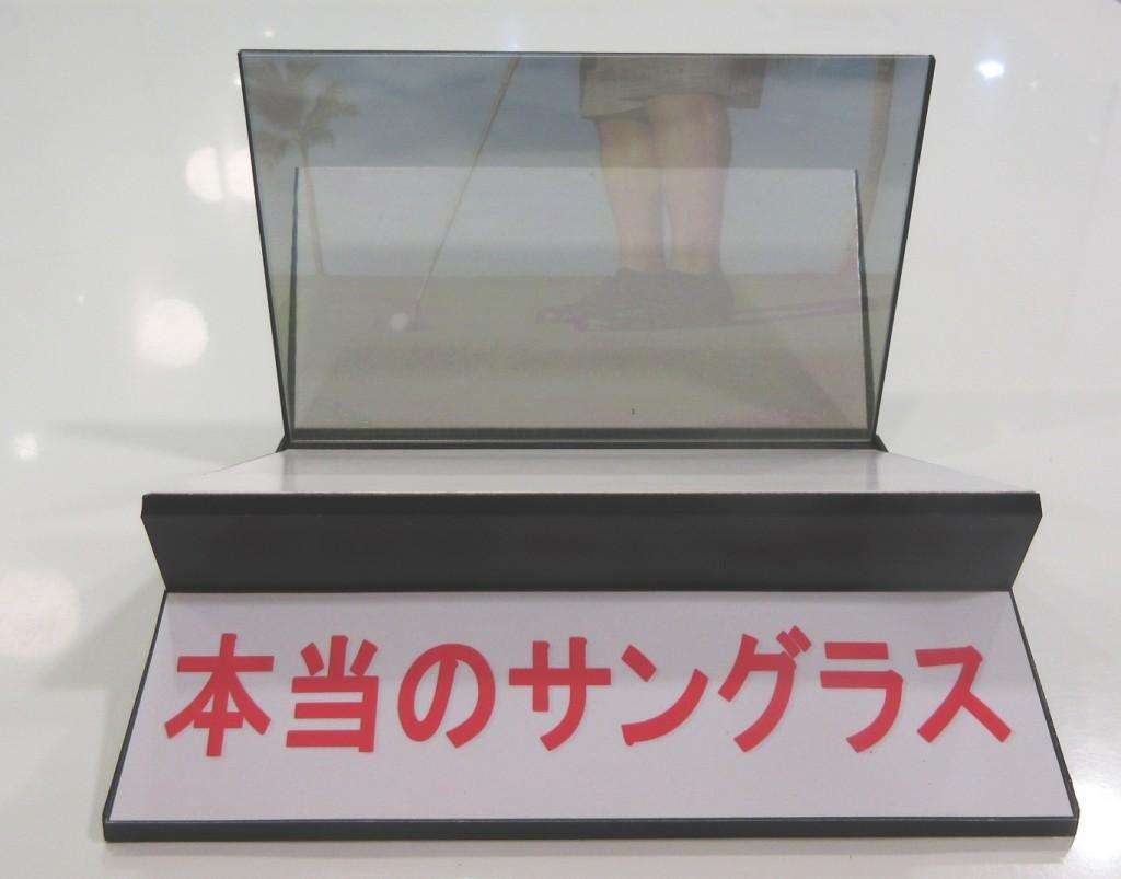 東京都 江戸川区 船堀 パーソナルカラー診断 視力検査 コンタクトレンズ 偏光レンズ