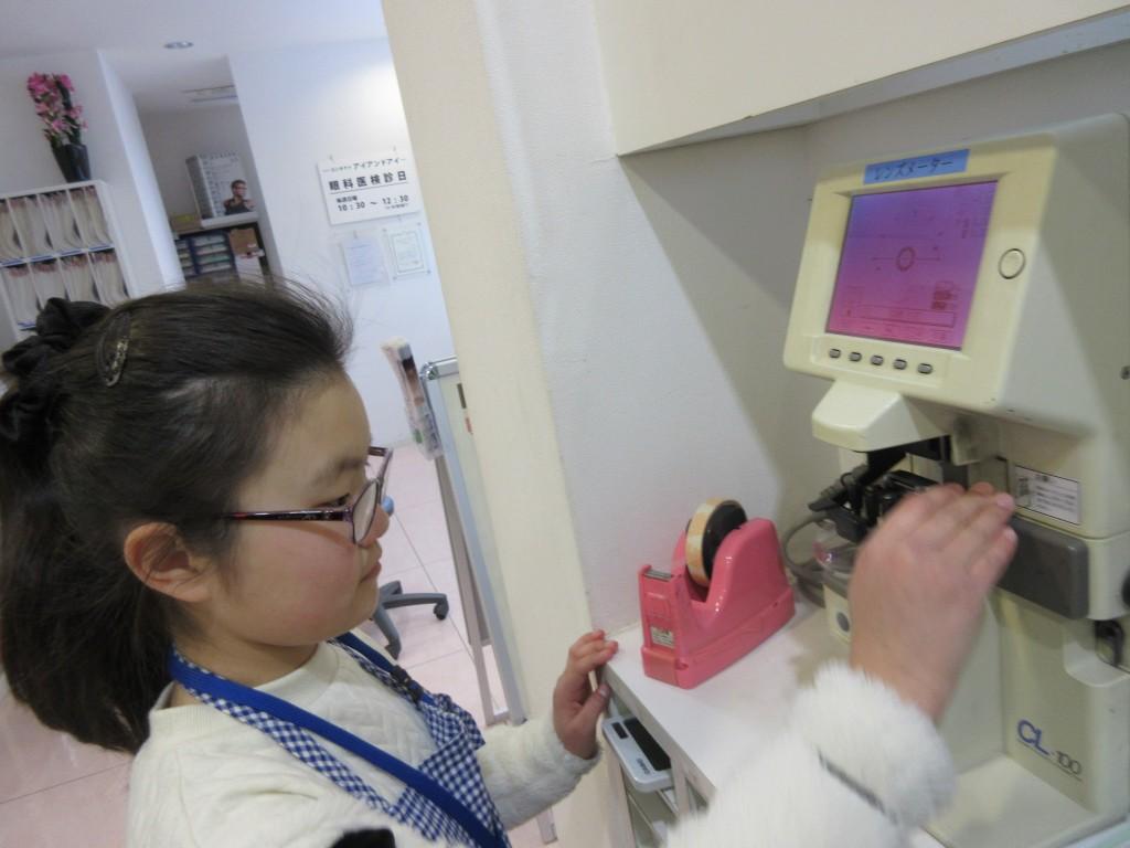 江戸川区 メガネ 視力検査検査 パーソナルカラー診断 コンタクトレンズ キッザニア