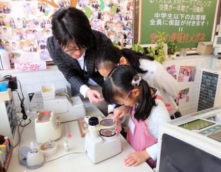 東京 子供メガネ作り体験 眼鏡 近視 トマトグラッシーズ TKCC3
