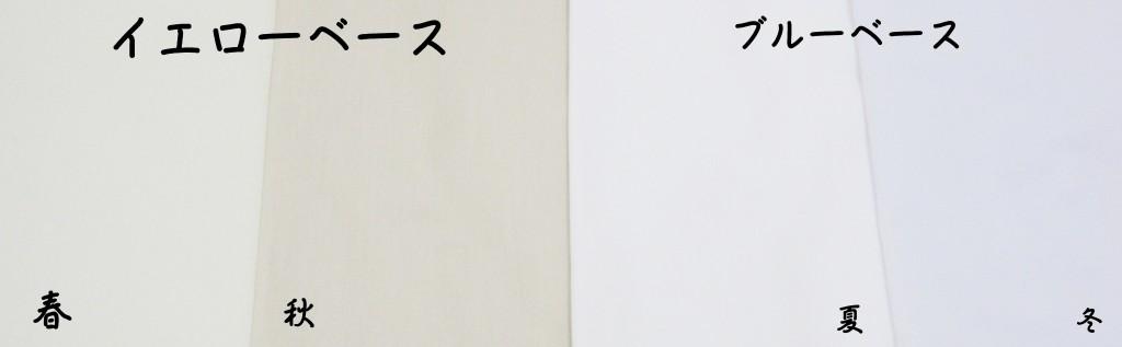 パーソナルカラー 診断 東京 江戸川区 船堀 眼鏡 視力検査