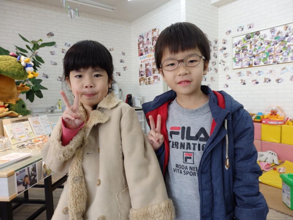 子供眼鏡 子供メガネ 弱視治療用眼鏡 東京都 江戸川区