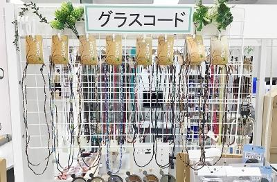 武蔵野市 メガネ 口コミ 評判 花粉グラス