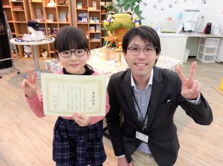 東京 子供 眼鏡 専門店 子供メガネ作り体験 近視 初メガネ