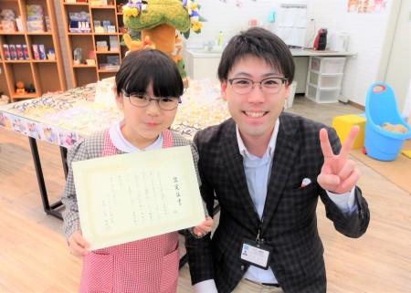 東京 子供 眼鏡 専門店 近視 乱視 初眼鏡 子供メガネ作り体験 ジルスチュアートNY 04-0038