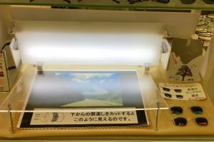 武蔵野市 眼鏡 偏光レンズ サングラス Kodak TALEX