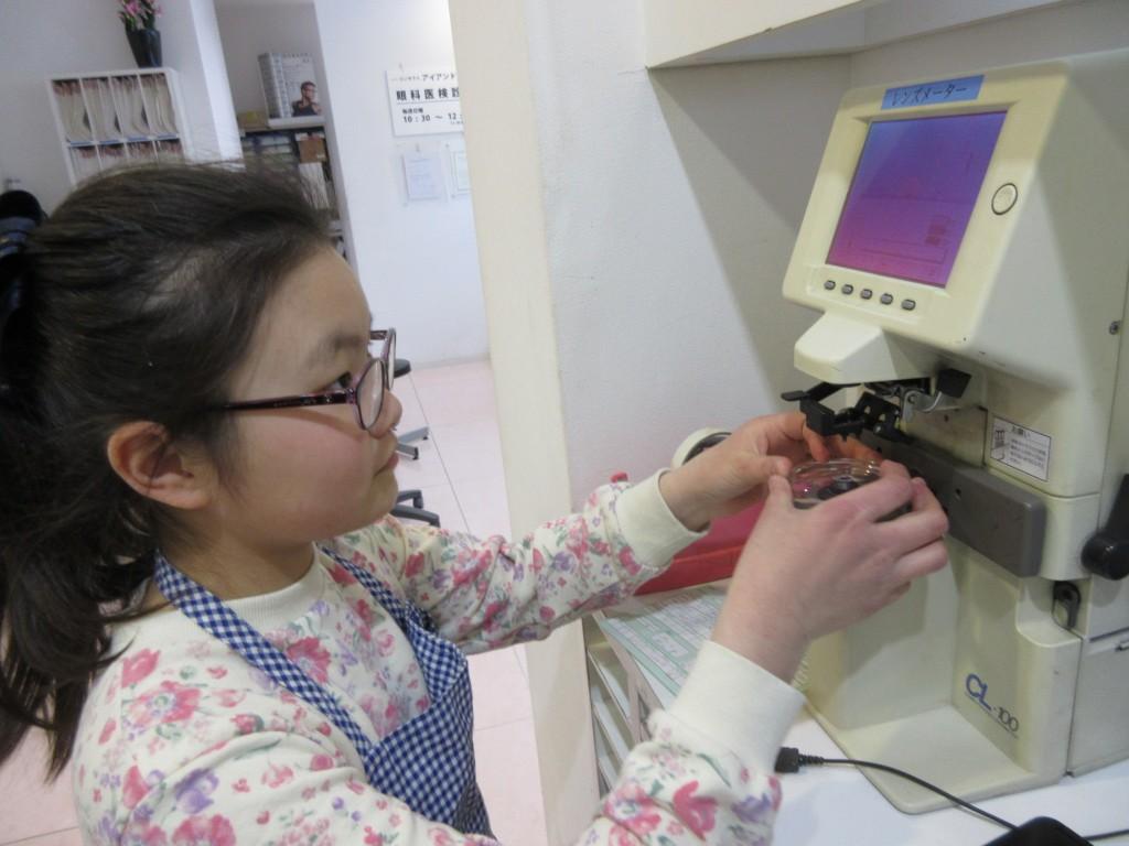 江戸川区 メガネ キッザニア パーソナルカラー診断 視力検査 コンタクトレンズ