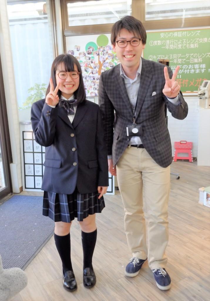 子供眼鏡 子供メガネ 中学生 高校生 東京都 江戸川区