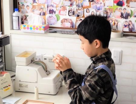 東京 子供 眼鏡 子供メガネ作り体験 専門店 近視 初眼鏡 ブルークロス