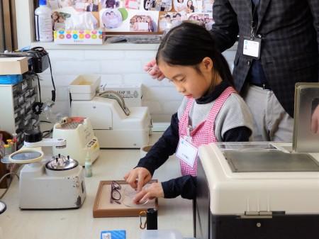 東京 子供 眼鏡 専門店 子供メガネ作り体験 ジルスチュアートNY 04-0040 初眼鏡