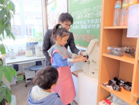東京 都内 子供 眼鏡 専門店 子供メガネ作り体験