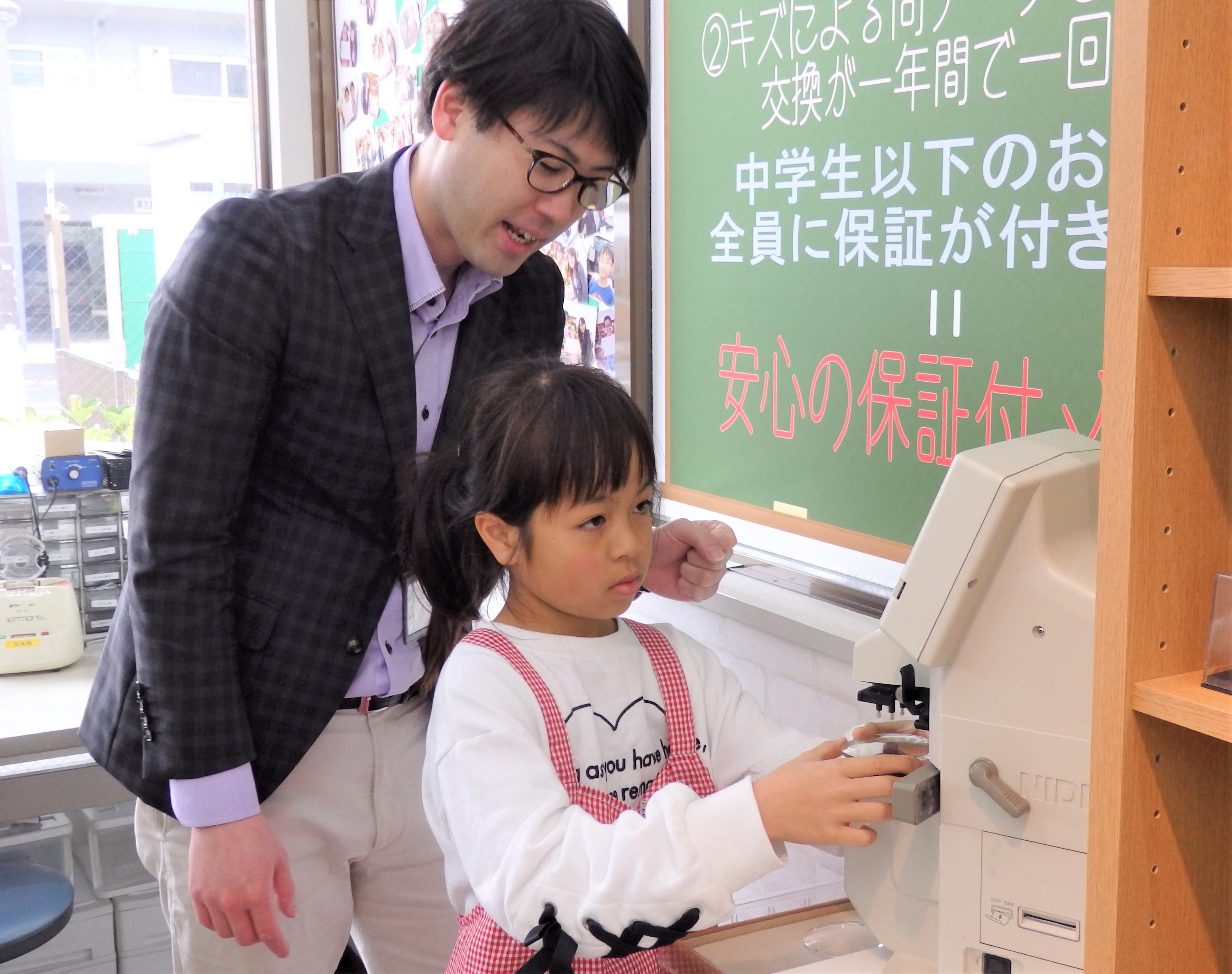 子供メガネ 子供眼鏡 こどもメガネ 東京都 江戸川区 専門店 omodok オモドック