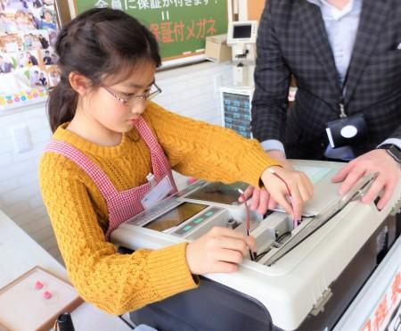 東京 子供 眼鏡 専門店 子供メガネ作り体験 アイクラウド