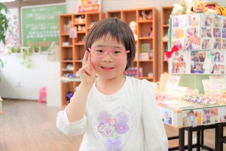 東京 子供 眼鏡 専門店 トマトグラッシーズ TKAC13 初メガネ