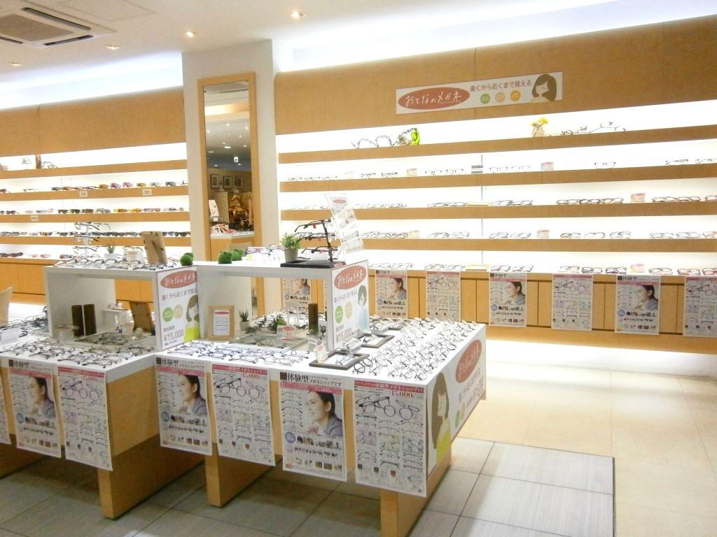 安い 眼鏡 東京 江戸川区