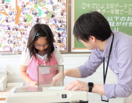 東京 都内 子供メガネ 子供眼鏡 こどもメガネ 子供メガネ作り体験 クラフトホリック 遠視 乱視 弱視治療用眼鏡 斜視