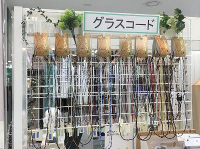 武蔵野市 眼鏡 口コミ 評判 国産 鯖江