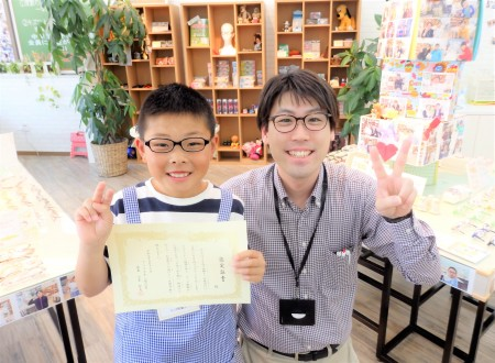 東京 都内 子供眼鏡 こどもメガネ 専門店 弱視治療用眼鏡 乱視