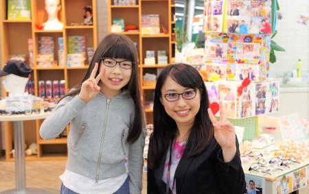 東京 都内 子供眼鏡 こどもメガネ 専門店 クラフトホリック CR5003