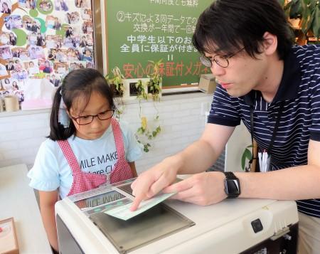 東京 都内 子供眼鏡 こどもメガネ 専門店 子供メガネ作り体験 EYEsCLOUD 近視
