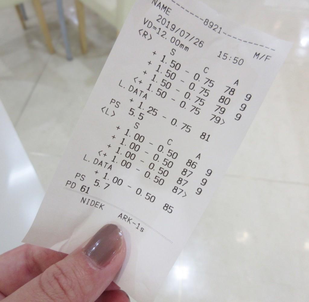 視力検査 東京都 江戸川区 船堀 眼鏡