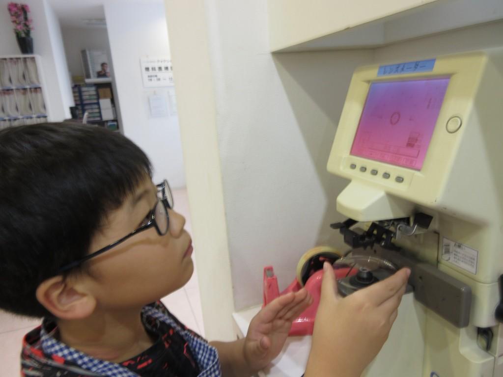 江戸川区 メガネ メガネ作り体験 パーソナルカラー診断 視力検査 コンタクトレンズ