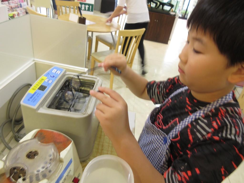 江戸川区 メガネ パーソナルカラー診断 視力検査 コンタクトレンズ 子供メガネ作り体験