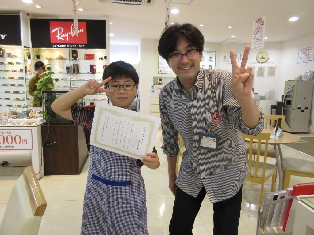 江戸川区 メガネ パーソナルカラー診断 視力検査 コンタクトレンズ メガネ作り体験