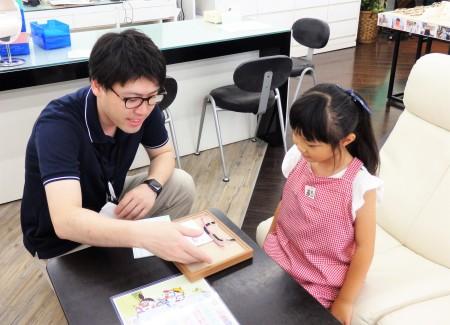 東京 都内 弱視治療用眼鏡 子供メガネ作り体験 専門店 遠視 乱視