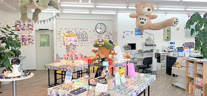 FaceOn瑞江店の画像01
